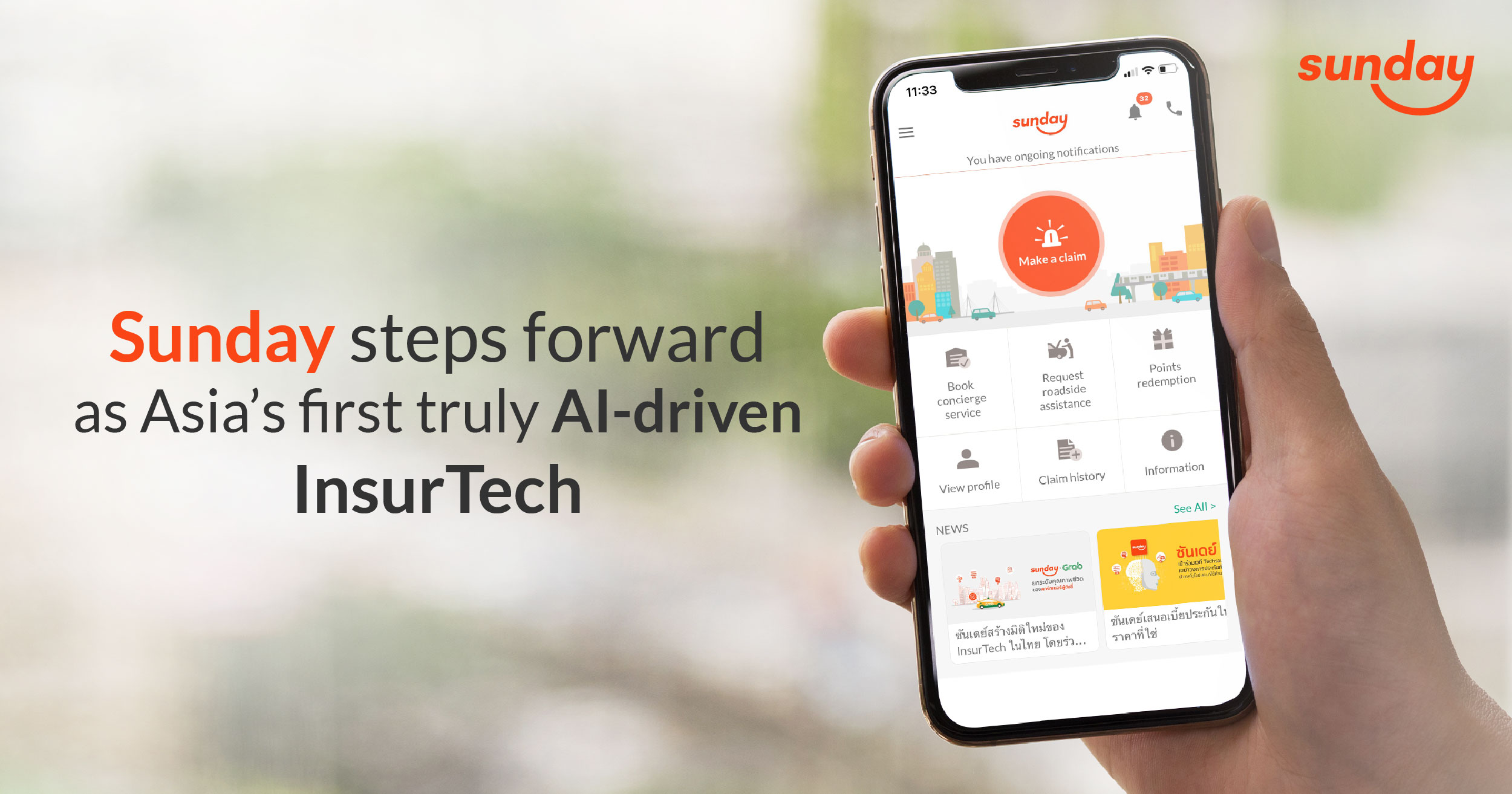 Sunday steps forward as Asia's first truly AI-driven InsurTech
